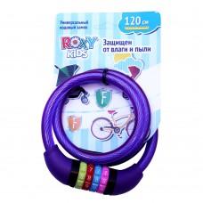 Roxy Kids Замок для детской коляски с кодовым замком каленая цепь