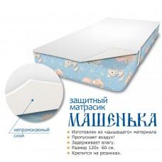 Alis Защитный матрасик Машенька